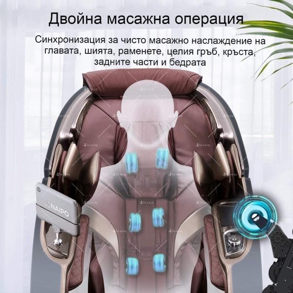 3D масажен стол Naipo с дизайн на пространствена капсула 5