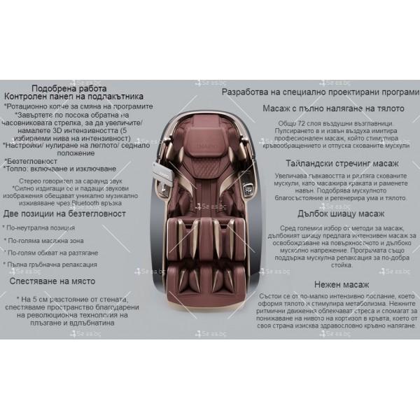 3D масажен стол Naipo с дизайн на пространствена капсула 8