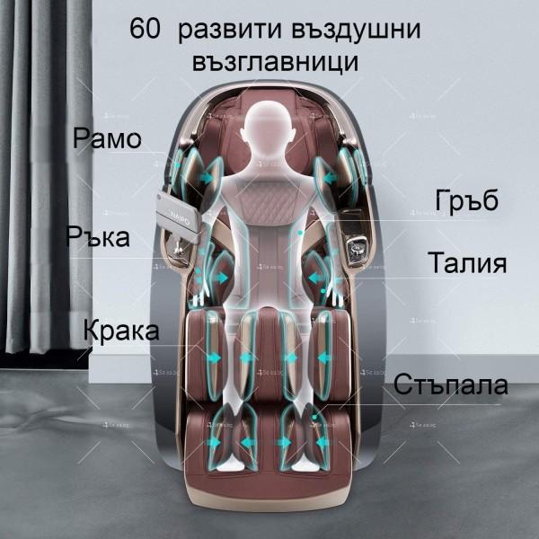 3D масажен стол Naipo с дизайн на пространствена капсула 10