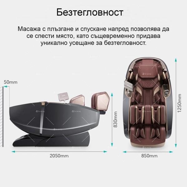 3D масажен стол Naipo с дизайн на пространствена капсула 12