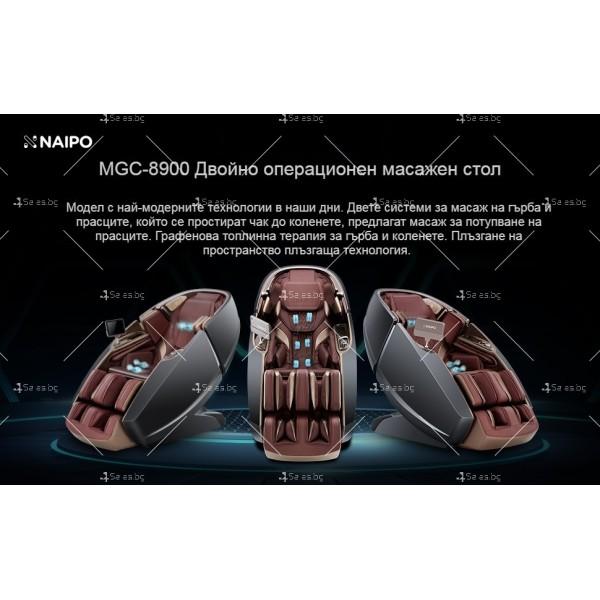 3D масажен стол Naipo с дизайн на пространствена капсула 14