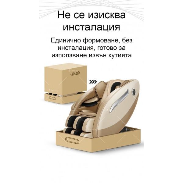 Ново поколение масажен стол Jiaren M7 с опция за нулева гравитация 7