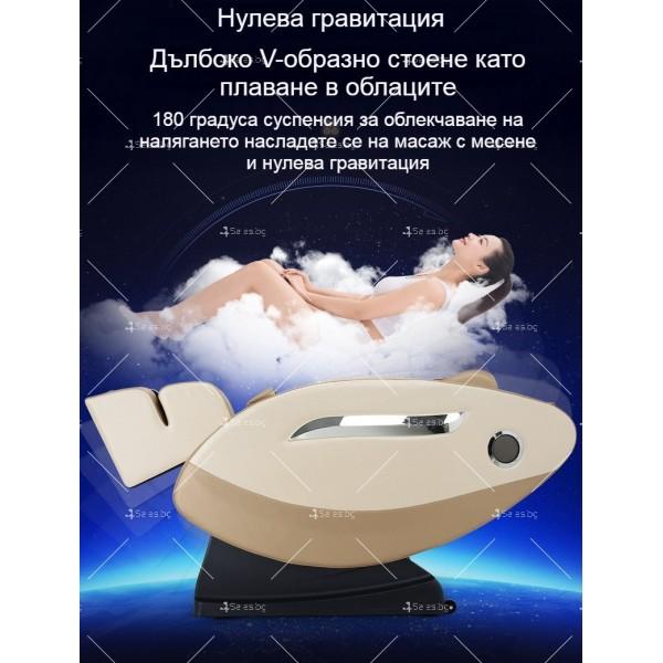 Ново поколение масажен стол Jiaren M7 с опция за нулева гравитация 14