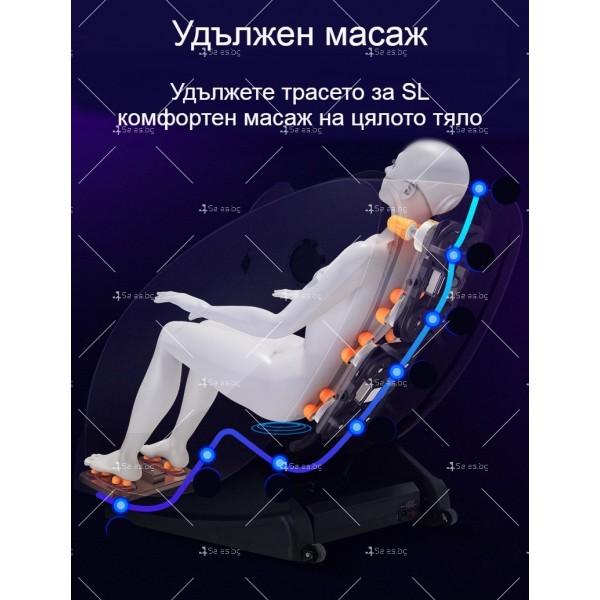 Ново поколение масажен стол Jiaren M7 с опция за нулева гравитация 21
