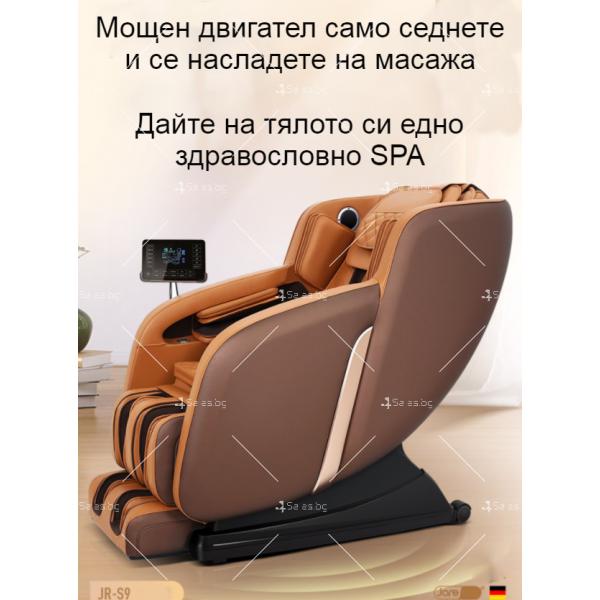 Многофункционален масажен стол за цялото тяло Jiaren S9 с 3D манипулатор 4