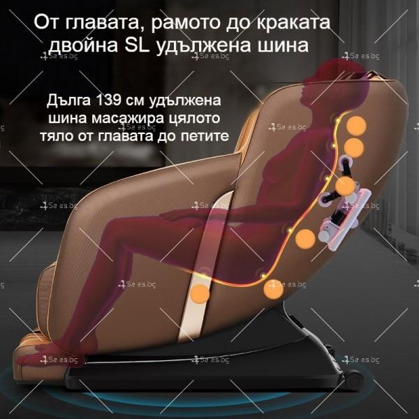 Многофункционален масажен стол за цялото тяло Jiaren S9 с 3D манипулатор 5