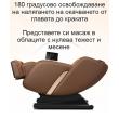 Многофункционален масажен стол за цялото тяло Jiaren S9 с 3D манипулатор 10