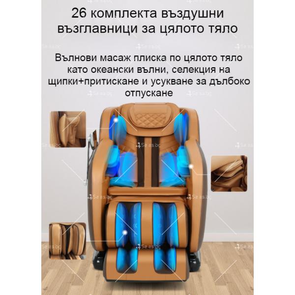Многофункционален масажен стол за цялото тяло Jiaren S9 с 3D манипулатор 13