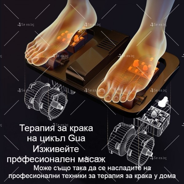 Многофункционален масажен стол за цялото тяло Jiaren S9 с 3D манипулатор 14