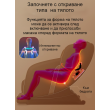 Многофункционален масажен стол за цялото тяло Jiaren S9 с 3D манипулатор 16