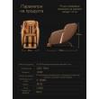 Многофункционален масажен стол за цялото тяло Jiaren S9 с 3D манипулатор 19