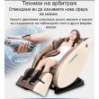 Музикален масажен стол с множество екстри, домашен SPA център F1CLUB А50 14