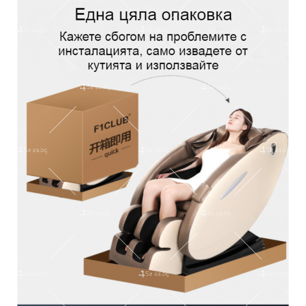 Музикален масажен стол с множество екстри, домашен SPA център F1CLUB А50 24