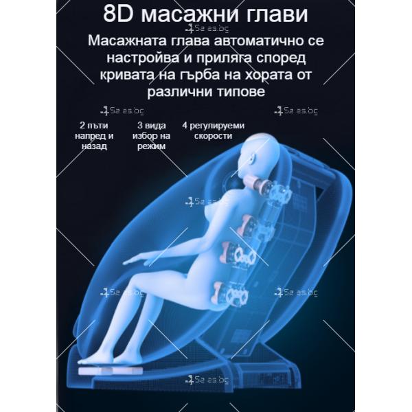Музикален масажен стол с множество екстри, домашен SPA център F1CLUB А50 25