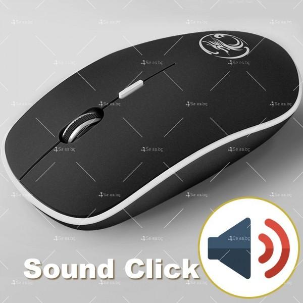 Безшумна, безжична компютърна мишка с 1600 DPI и ергономичен дизайн 2