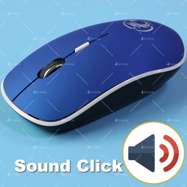 Безшумна, безжична компютърна мишка с 1600 DPI и ергономичен дизайн