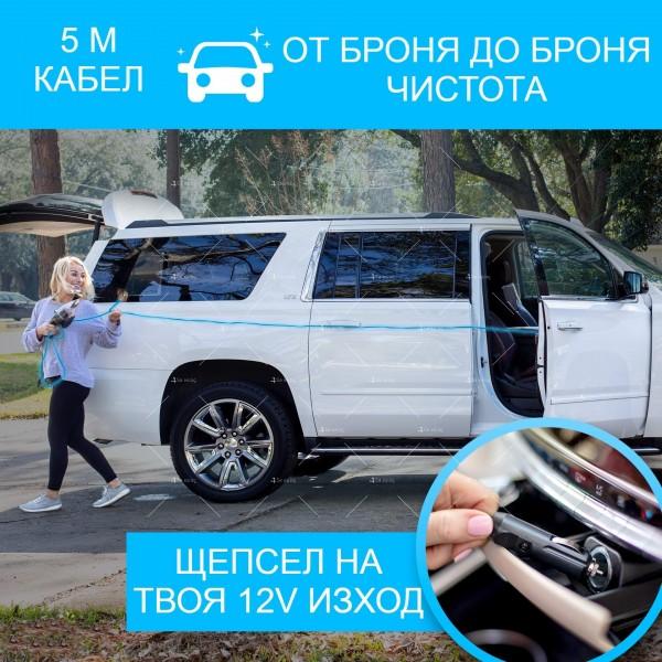 Ръчна преносима автомобилна прахосмукачка 106W мощност TWC-02 - AUTO CLEAN14 9
