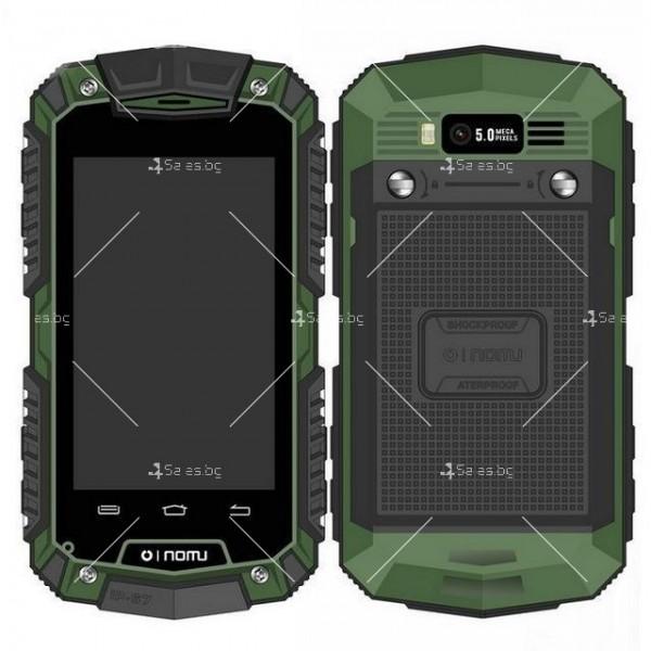 Удароустойчив GSM Hummer LMV7 CAT 7