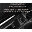 Прахосмукачка за автомобил с мощност 106W ThisWorx TWC-01 - AUTO CLEAN16 15