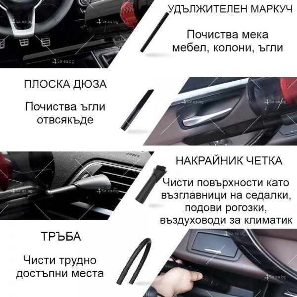 Автомобилна прахосмукачка SONRU 7000Pa с мощност 150W - AUTO CLEAN17 7