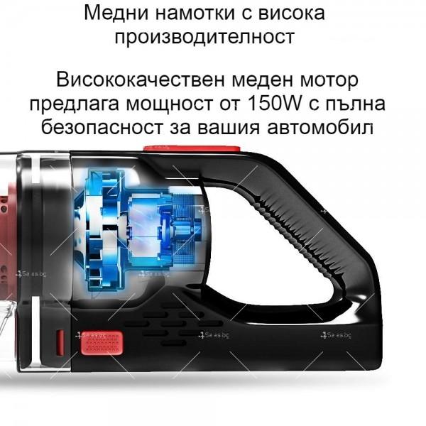 Автомобилна прахосмукачка SONRU 7000Pa с мощност 150W - AUTO CLEAN17 8