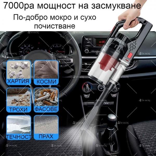 Автомобилна прахосмукачка SONRU 7000Pa с мощност 150W - AUTO CLEAN17 10