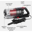 Автомобилна прахосмукачка SONRU 7000Pa с мощност 150W - AUTO CLEAN17 11