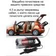 Автомобилна прахосмукачка SONRU 7000Pa с мощност 150W - AUTO CLEAN17 14