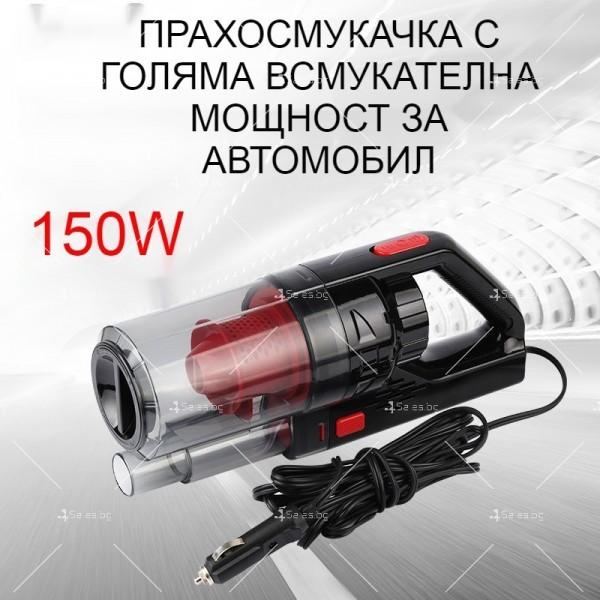 Автомобилна прахосмукачка SONRU 7000Pa с мощност 150W - AUTO CLEAN17 16