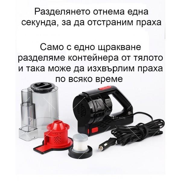 Автомобилна прахосмукачка SONRU 7000Pa с мощност 150W - AUTO CLEAN17 19