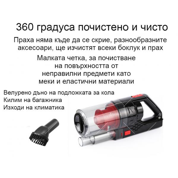 Автомобилна прахосмукачка SONRU 7000Pa с мощност 150W - AUTO CLEAN17 22