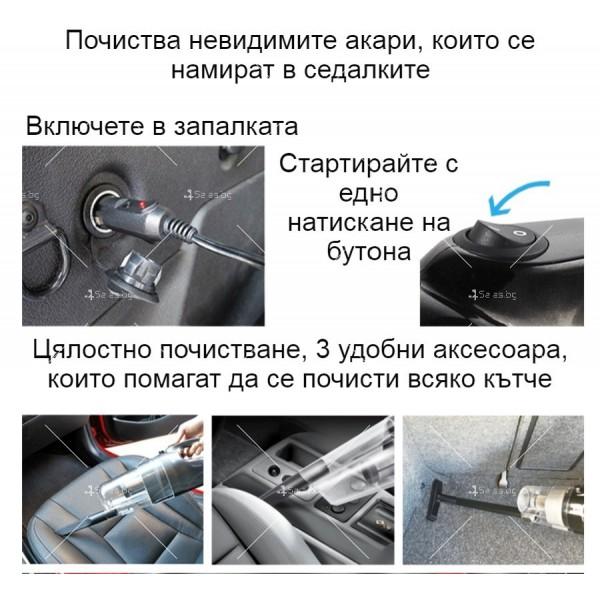 Вакуумна прахосмукачка за автомобил с мощност 150W SHIMONO SVC 1016-C 14