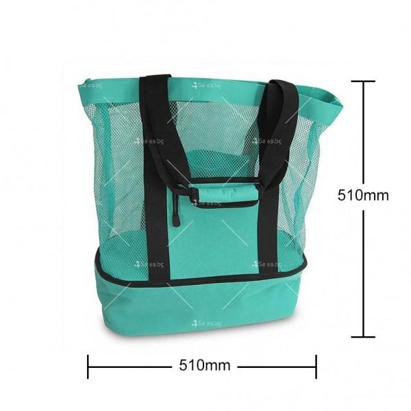 Охлаждаща чанта за пикник 5