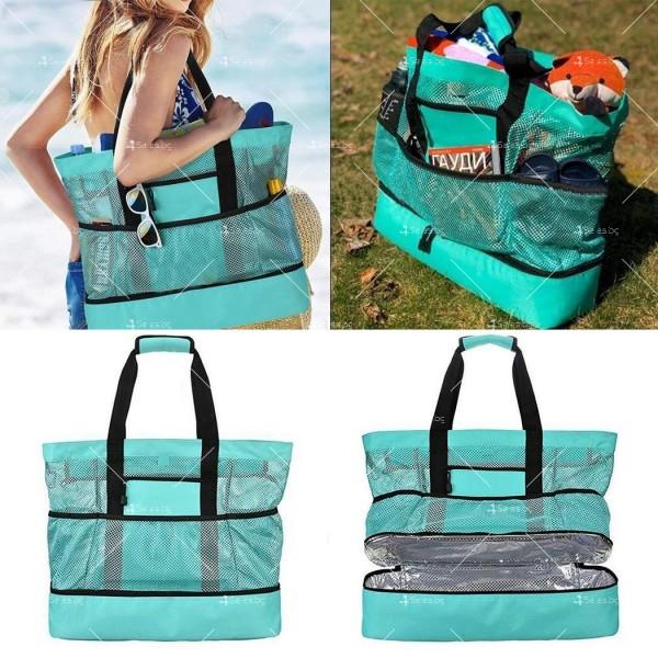 Охлаждаща чанта за пикник 6