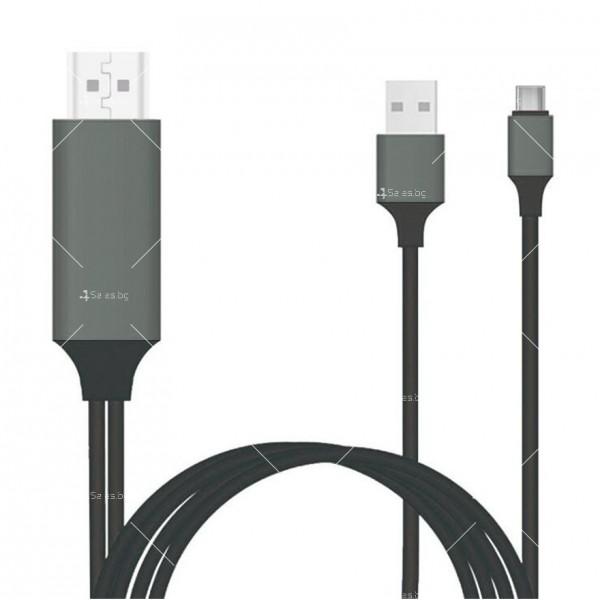 USB кабел за зареждане Type C 1