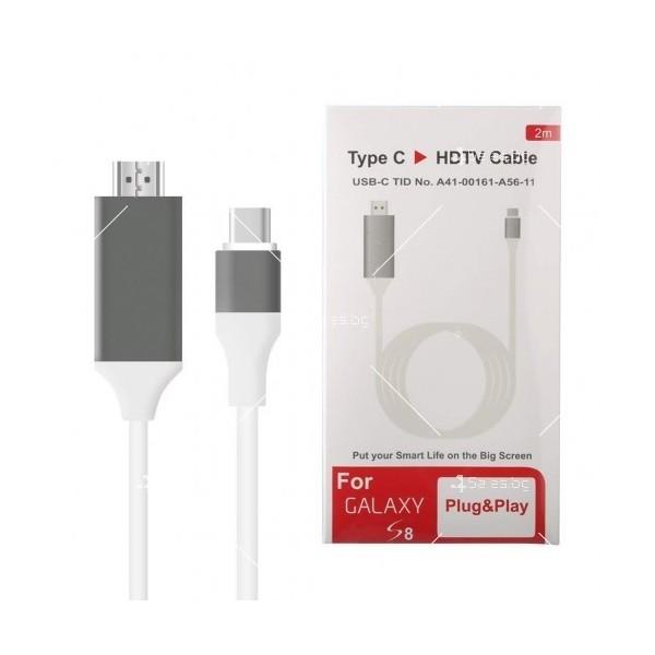 Кабел за зареждане USB-C с дължина 2 метра 4