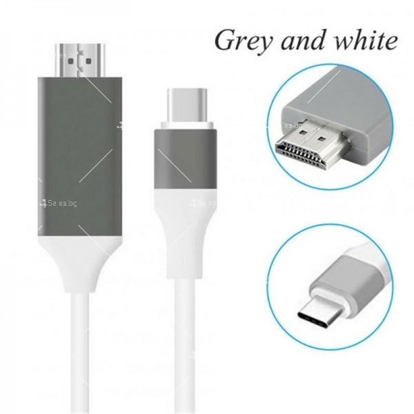 Кабел за зареждане USB-C с дължина 2 метра 3