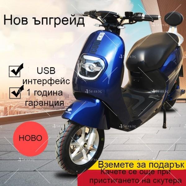 Унисекс електрически скутер 72V20A и мощност 1000W - MOTOR6 7