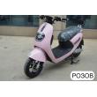Унисекс електрически скутер 72V20A и мощност 1000W - MOTOR6 10