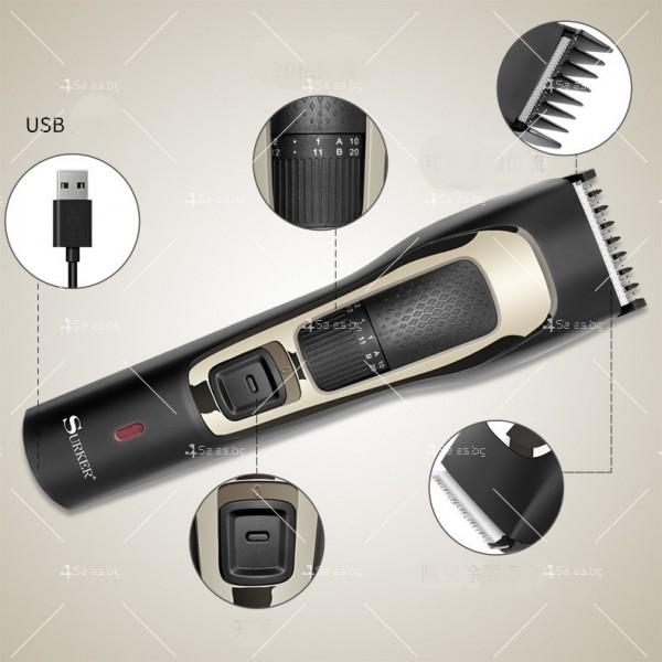 Електрическа машинка за подстригване Xuke с USB зареждане SHAV19 6
