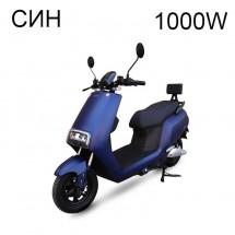 Голям електрически скутер с мощност 1000W - MOTOR14