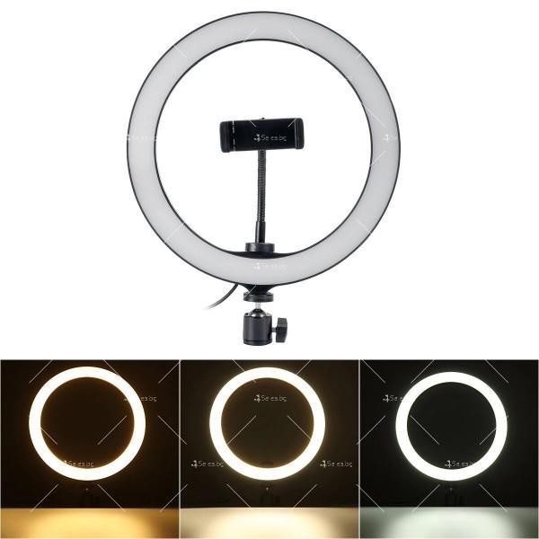 Селфи ринг LED лампа с трипод и мултифункционално дистанционно управление TV691 3