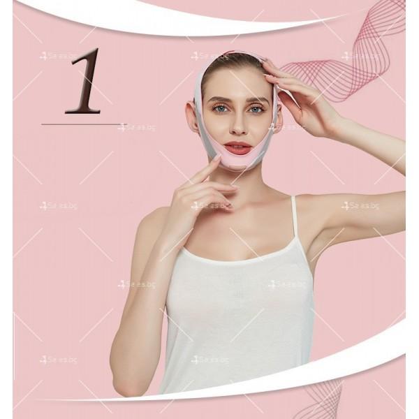 V - образна маска за лицето с лифтинг ефект, оформя, повдига и стяга TV628 2