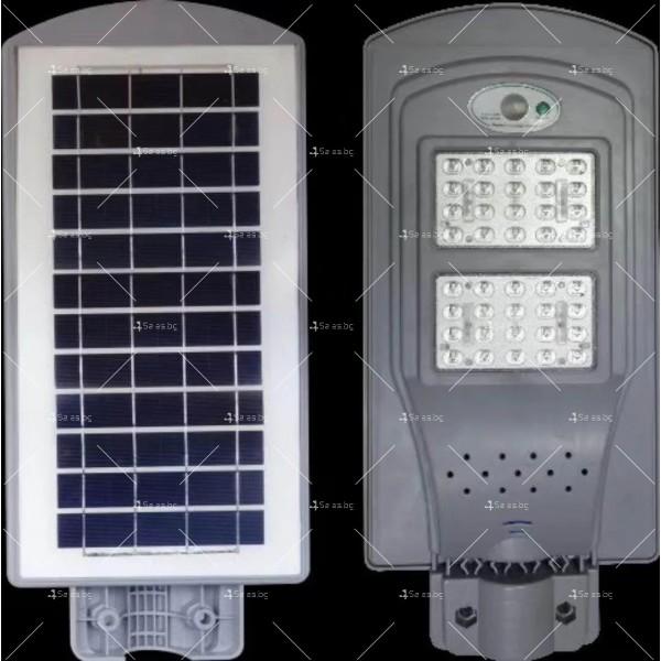 Соларна водоустойчива LED лампа за открито 40W с детектор за движение H LED18-2B 3