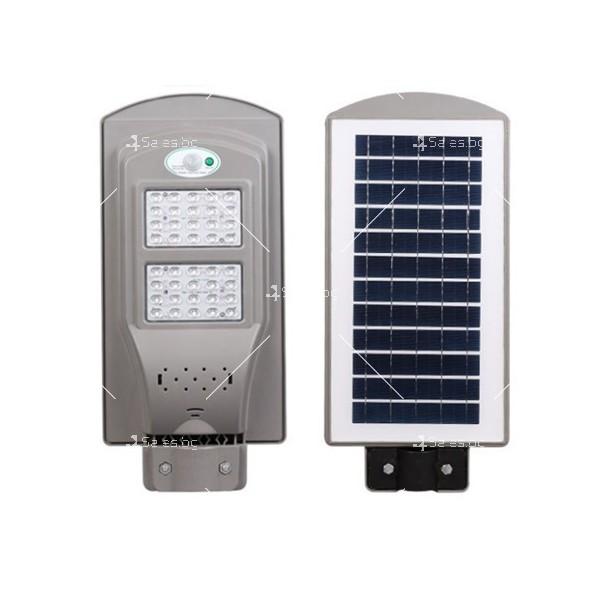 Соларна водоустойчива LED лампа за открито 40W с детектор за движение H LED18-2B