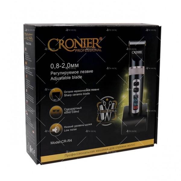 Електрическа машинка CRONIER CR-R4 за подстригване с LCD дисплей SHAV22 5