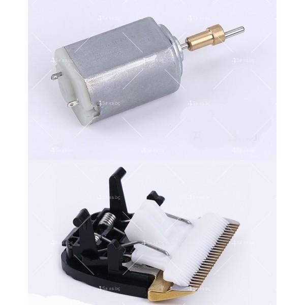 Електрическа машинка и тример за подстригване на домашни любимци SHAV12 11