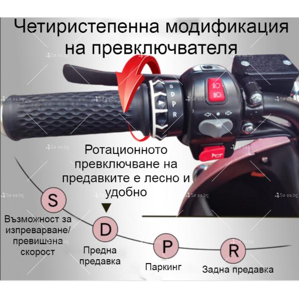 Електрически скутер тип Ретро стил с висока мощност от 1200W - MOTOR8 22