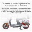 Електрически скутер тип Ретро стил с висока мощност от 1200W - MOTOR8 25