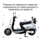 Електрически скутер тип Ретро стил с висока мощност от 1200W - MOTOR8 30